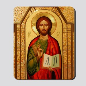 Christ The Teacher Mousepad