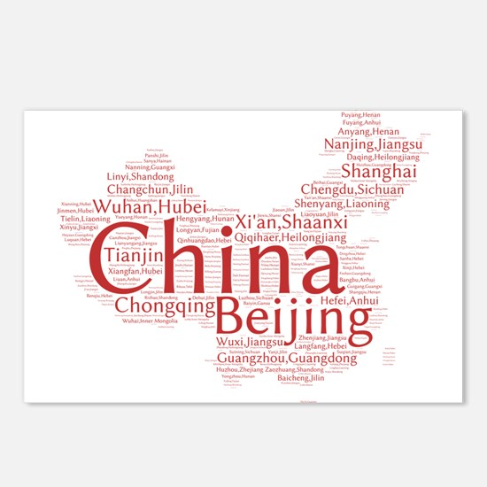 Chinese Cities Postcards (Package of 8)