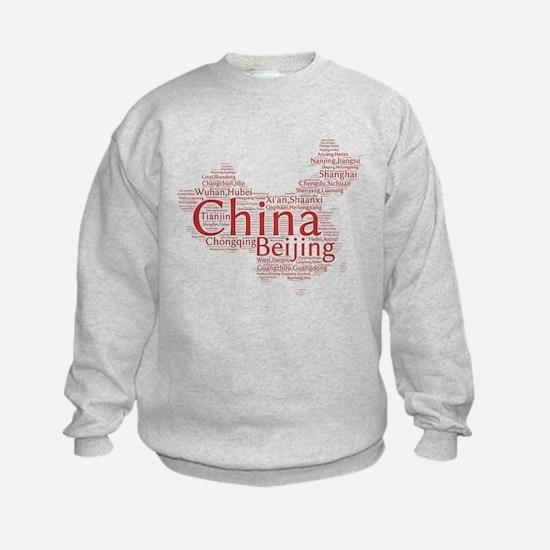 Chinese Cities Sweatshirt