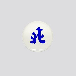 Mahjong Tile - North Wind Mini Button
