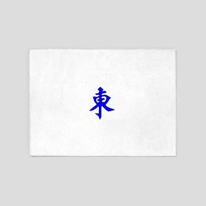 Mahjong Tile - East Wind 5'x7'Area Rug