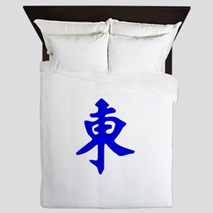Mahjong Tile - East Wind Queen Duvet