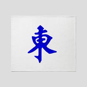 Mahjong Tile - East Wind Throw Blanket