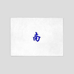 Mahjong Tile - South Wind 5'x7'Area Rug