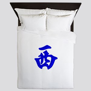 Mahjong Tile - West Wind Queen Duvet