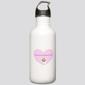 Power of placenta Water Bottle