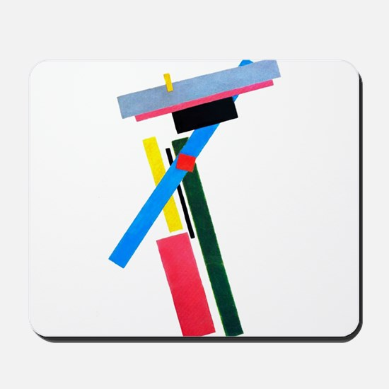 Malevich Abstract Rectangles Russian Art Mousepad