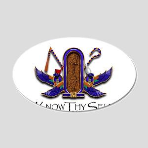 Knowthyself Logo Wall Decal