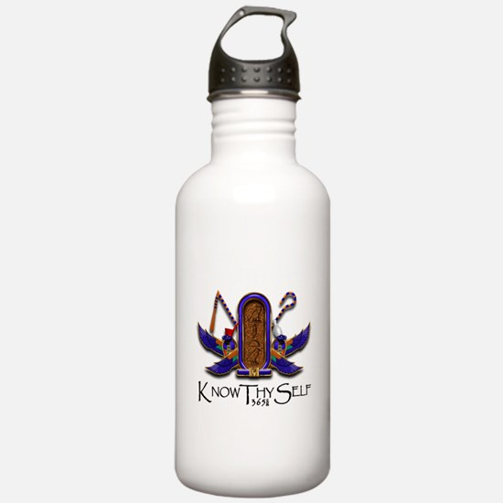 Knowthyself Logo Water Bottle
