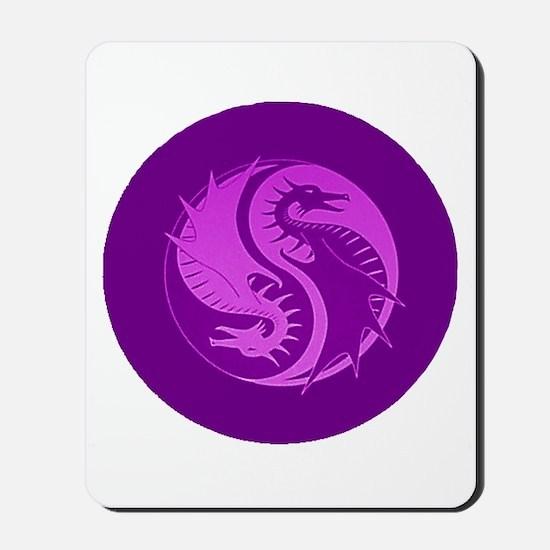 Yin Yang 6 Mousepad