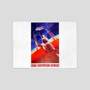 Sputnik Soviet Union Russian Space 5'x7'Area Rug
