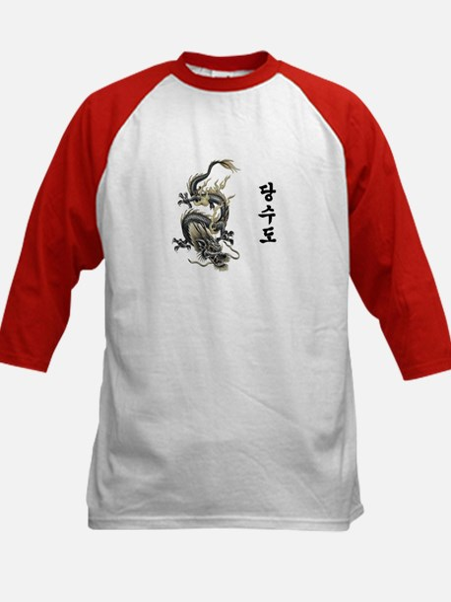 Kids Korean Dragon Martial Arts Baseball Jersey