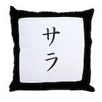 Katakana name for Sara Throw Pillow