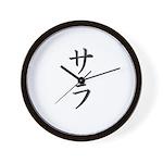 Katakana name for Sara Wall Clock