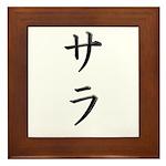 Katakana name for Sara Framed Tile