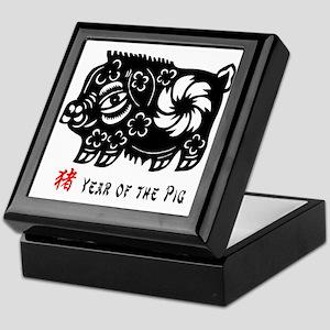 Year of The Pig Keepsake Box