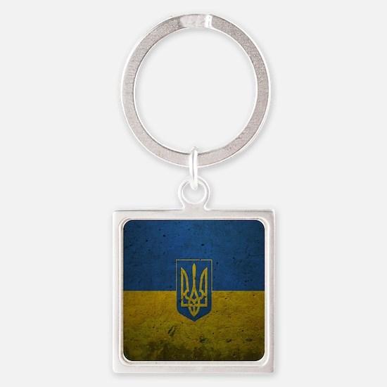 Ukrainian Flag Keychains