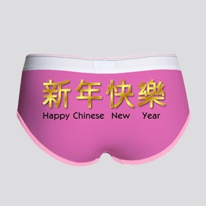 happy chinese new year gold asia Women's Boy Brief