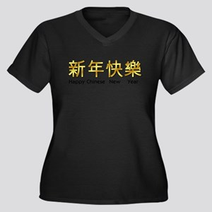 happy chinese new year gold asia Plus Size T-Shirt