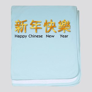 happy chinese new year gold asian baby blanket