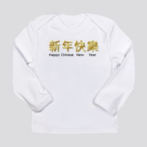 happy chinese new year gold as Long Sleeve T-Shirt