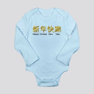 happy chinese new year gold asian Body Suit