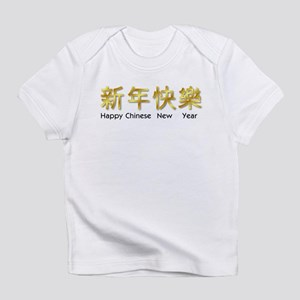 happy chinese new year gold asian Infant T-Shirt