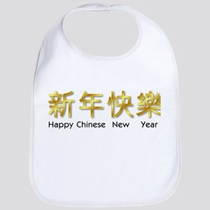 happy chinese new year gold asian Bib