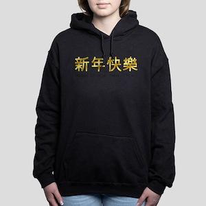 happy chinese new year g Women's Hooded Sweatshirt