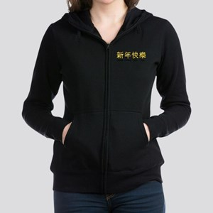 happy chinese new year gold asi Women's Zip Hoodie