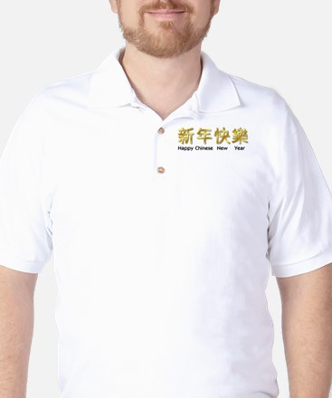 happy chinese new year gold asian Golf Shirt