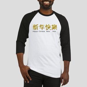 happy chinese new year gold asian Baseball Jersey