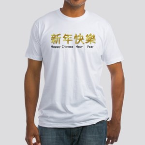 happy chinese new year gold asian T-Shirt