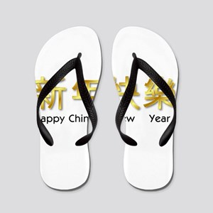 happy chinese new year gold asian Flip Flops