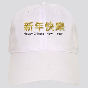 happy chinese new year gold asian Cap