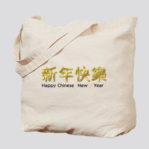 happy chinese new year gold asian Tote Bag