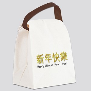 happy chinese new year gold asian Canvas Lunch Bag