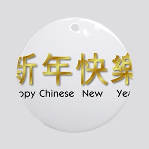 happy chinese new year gold asian Ornament (Round)