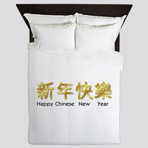 happy chinese new year gold asian Queen Duvet