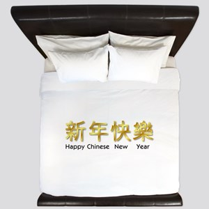 happy chinese new year gold asian King Duvet