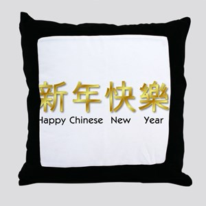happy chinese new year gold asian Throw Pillow