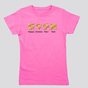 happy chinese new year gold asian Girl's Tee