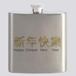 happy chinese new year gold asian Flask