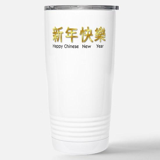 happy chinese new year Stainless Steel Travel Mug