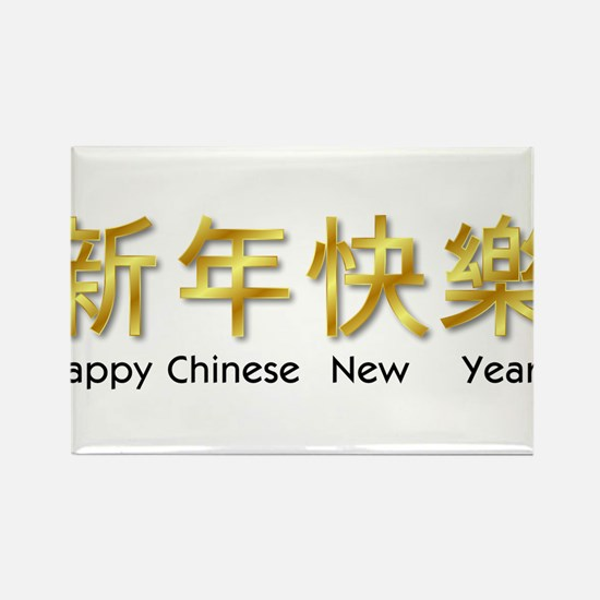 happy chinese new year gold asian Magnets