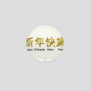happy chinese new year gold asian Mini Button