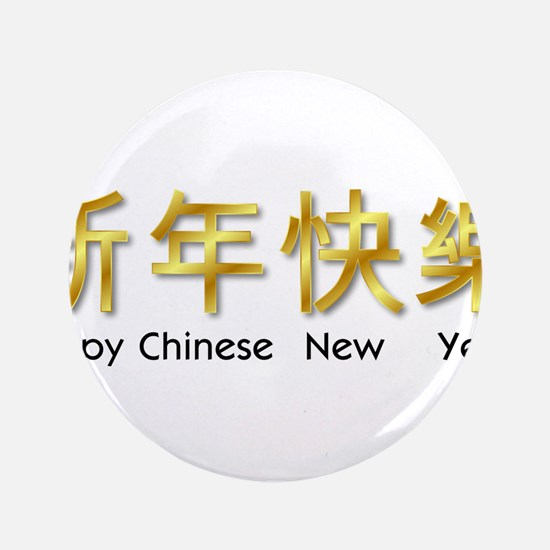 """happy chinese new year gold 3.5"""" Button (100 pack)"""