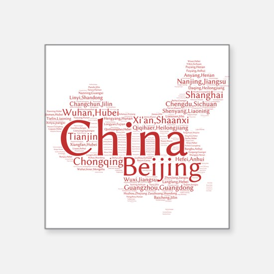 "Unique Chinese Square Sticker 3"" x 3"""
