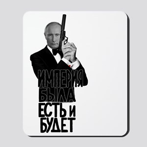 The Russian Empire Mousepad
