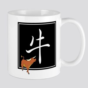 Year Of The Ox Mug